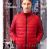 Красная короткая мужская куртка