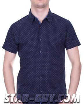 Рубашка мужская приталенная Турция